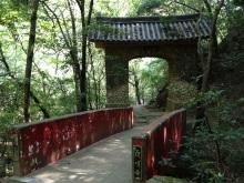 透明な心の世界へ-催眠療法士(ヒプノセラピー)・鹿島光洋のメッセージ-赤くない門